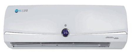 UV Levegő sterilizáló és szűrő